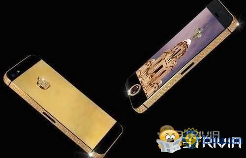 The most expensive iphone 5 worth $100 million-3trivia