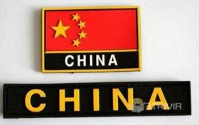 The origin of the Chinese word?