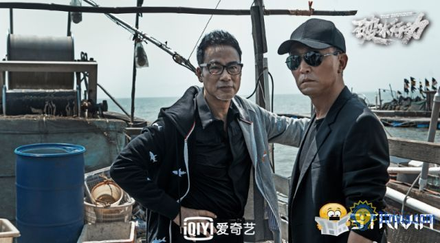 "TV trivia:What is the prototype of the Chinese anti-drug TV series ""Ice-breaking Action""?"