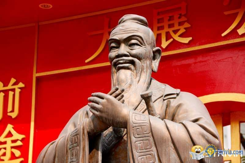 Confucius trivia:What does Confucius look like?