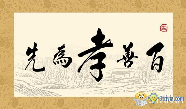 "Mèng zǐ trivia:""bú xiào yǒu sān , wú hòu wéi dà "", do you know the true meaning of the sentence mèng zǐ?"