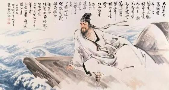 Weight loss trivia:The ancient Chinese poet Su Shi actually wants to lose weight!