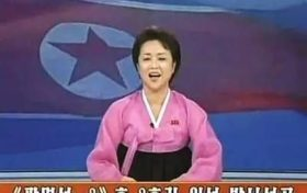 North Korea trivia: a unique TV show?
